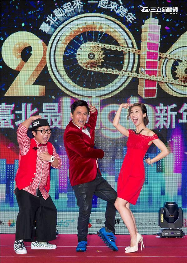 臺北最High新年城2016跨年晚會