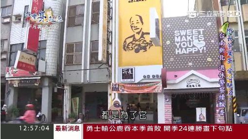 台灣亮起來影音殼)