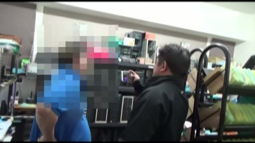 豪宅內藏盜版光碟廠 侵權市值近億元│三立新聞台