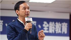 朱立倫/國民黨臉書