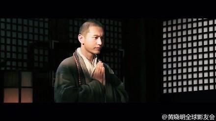 黃曉明 圖/翻攝自微博