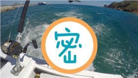 白吃海獅-圖/翻攝自《鏡報》