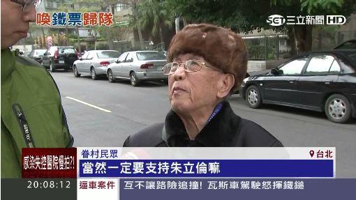 """""""橘已經綠化!"""" 眷村一人一信搶救深藍票"""