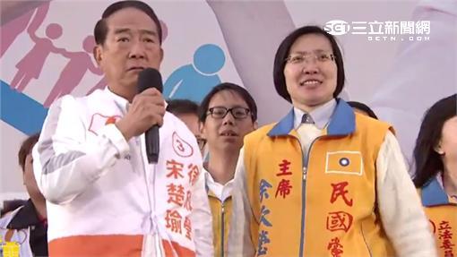 20151219【宋楚瑜、徐欣瑩】進軍總統府