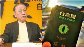 圖取自郁慕明、台灣國護照貼紙粉絲團臉書