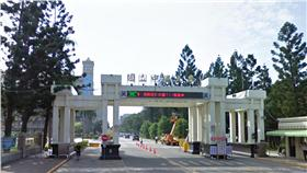 中興大學/Google map
