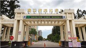 中興大學 https://goo.gl/WVZmGI