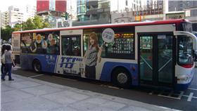 公車 翻攝FLICKR https://www.flickr.com/photos/rail02000/5117521281/in/photolist-8NdCMx-8NgHrh-qwWoou-quHUsu-qwWkmY-qfzZDT-pAeXNH-pA1qSm-qfrmL1-pA1pMf-qfs4Sb-qwWe3W-jP9PFp-5SvuQJ-nGV5Ka-dPepj5-2W3NxU-5XYVvM-5Y41Dh-5XYJTR-5Y3ZYQ-5Y3ZM1-oBs4Jq-oBrCpr-7M7nx8-7M7n4H-7MbkCj-8PqA6X-4ph2ei-6qtErz-3a49Pv-5Y41eA-2VYzu4-2W3VMs-2W3TAL-2VYEXn-2W3WAy-yr95Ly-y3vc2H-ycbWCK-voQauQ-nv4SWA-eWwCi7-voX58V-uJoAdd-voPFc7-vEQs9E-uJye3M-voPME9-voPG6G