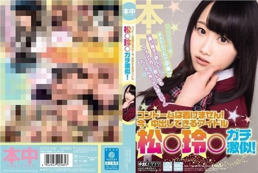 AV女優/AV界推出激似AKB48成員前田敦子、指原莉乃、松井玲奈/日網