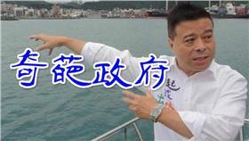 劉文雄,國民黨▲圖/翻攝自劉文雄臉書(經後製)