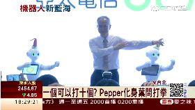 台灣大PEPPER1800