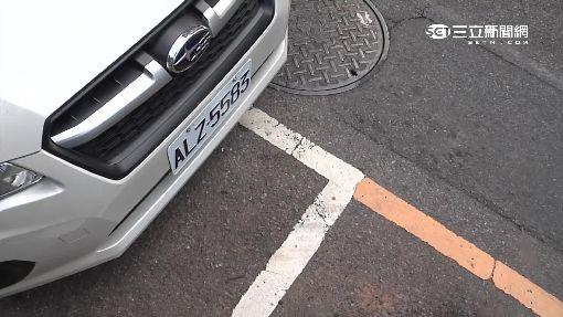 路邊停車沒停「格」內 被撞最高刑責2年