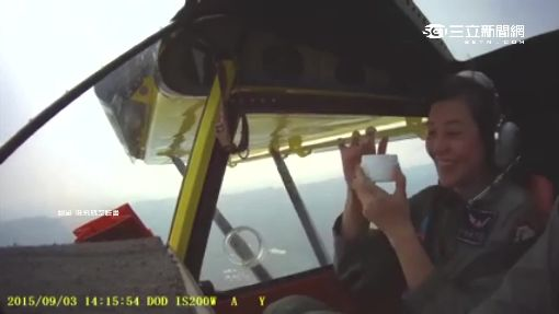 女星飛航機1800