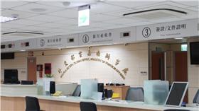 外交部雲嘉南辦事處-翻攝自Google Map
