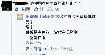 Hebe,Selina 圖/翻攝自臉書