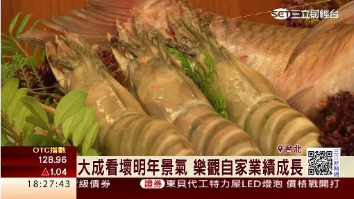 肉雞大王大成 推高檔海鮮搶年菜市場