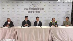 陳建仁,副總統,辯論,會後記者會