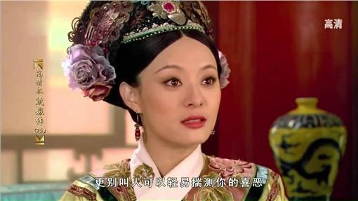 孫儷、鄧超/微博、YouTube
