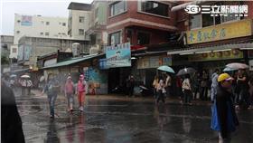 淡水、下雨