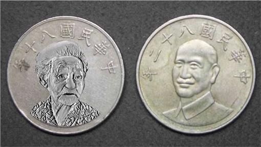 網友PO出十元頭像改成阿嬤(圖/翻攝自臉書)