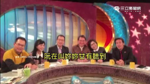 沈玉琳轉型當藝人 幕後推手竟是「阿嬤」│三立新聞台