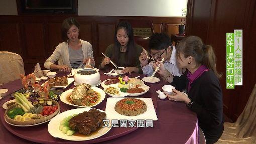 富貴元寶五柳魚 外帶年菜好美味