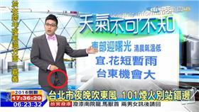 李家名 翻攝YOUTUBE https://www.youtube.com/watch?time_continue=167&v=mgGFDdrlcKA