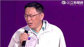 柯文哲,吳宗憲,LULU,納豆,跨年,台北