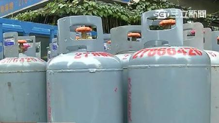 8月天然氣調降2.97% 桶裝瓦斯連4月不調整