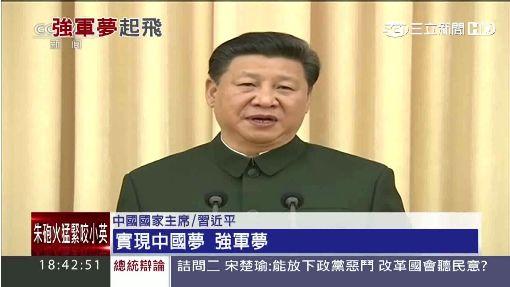 """陸軍力大改組 新核子""""火箭軍""""恐成威脅"""