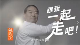 宋楚瑜,競選影片▲圖/翻攝自宋楚瑜找朋友臉書