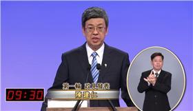 2016副總統候選人政見發表會:陳建仁|20160104