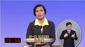 2016副總統候選人政見發表會 第一輪:政見發表 徐欣瑩 20160104