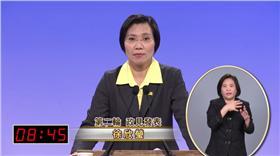 2016副總統候選人政見發表會 第二輪:政見發表 徐欣瑩 20160104
