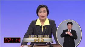 2016副總統候選人政見發表會 第三輪:政見發表 徐欣瑩 20160104
