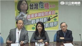 1050105國民黨立法院黨團記者會「台灣危機系列一/南海爭端貼向美日,戰爭陰影如影隨形」