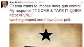 德州州長,歐巴馬,槍枝管制(圖/twitter)