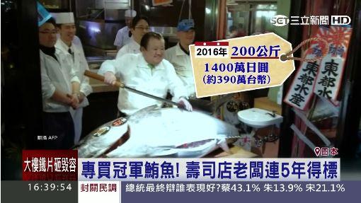 築地黑鮪魚飆天價! 一隻近400萬元