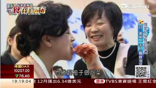 繼KPOP韓再推KFOOD 泡菜文化攻全球