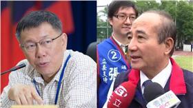 柯文哲,王金平▲合成圖/台北市政府提供、資料畫面