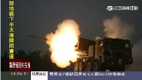 韓秀天舞砲1600