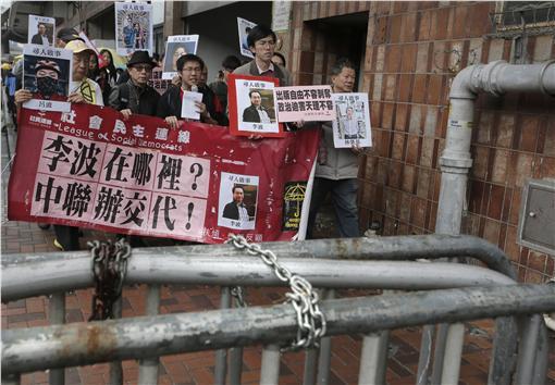 香港銅鑼灣書店,抗議 圖/美聯社/達志影像