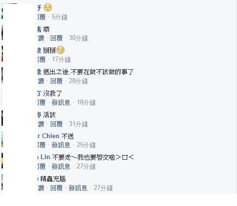 嘎嘎/臉書