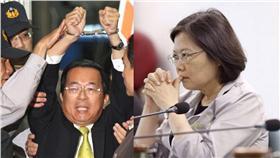 陳水扁、蔡英文/圖/美聯社/達志影像、臉書