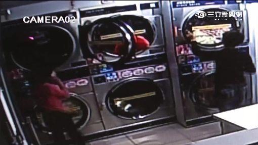 天冷缺衣惡意偷?小兄妹洗衣店「自取貨」