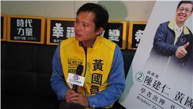 專訪黃國昌