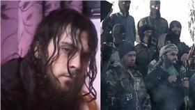 聖戰士槍殺母 圖/左圖翻攝自Raqqa推特、右圖翻攝自YouTube
