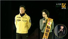 林昶佐,Doris▲圖/翻攝自時代力量直播影片