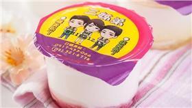 布丁/翻攝自三姊弟甜品點心坊臉書