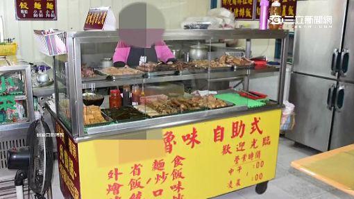 「鑲金的滷味」4樣320元 岡山老店被投訴